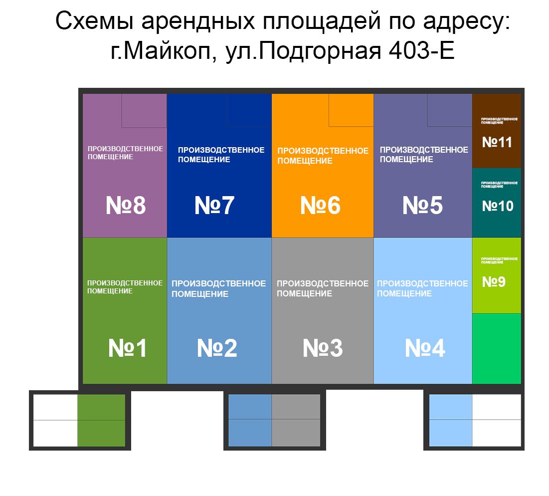 Схемы арендных площадей